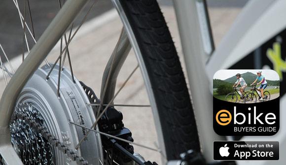 E-Bike Buyers Guide App